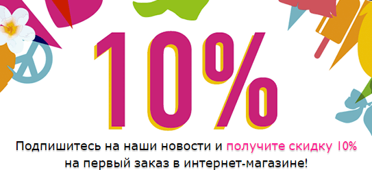 Акции THE BODY SHOP в Тольятти